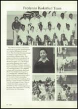 1983 Millington Central High School Yearbook Page 106 & 107