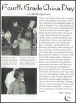1995 Holland Hall High School Yearbook Page 32 & 33
