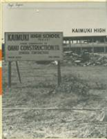 1964 Kaimuki High School Yearbook Page 2 & 3