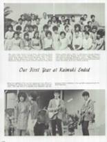 1964 Kaimuki High School Yearbook Page 144 & 145