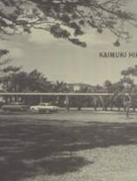 1964 Kaimuki High School Yearbook Page 230 & 231
