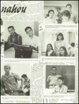 1967 Punahou School Yearbook Page 108 & 109