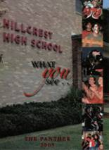 2005 Yearbook Hillcrest High School