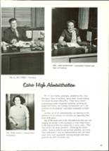 1972 Cairo High School Yearbook Page 16 & 17