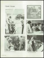 1982 Don Bosco Technical Institute Yearbook Page 38 & 39