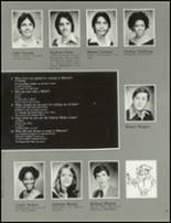1979 Edward R. Murrow High School Yearbook Page 124 & 125