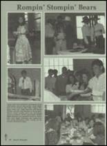 1989 Baird High School Yearbook Page 92 & 93