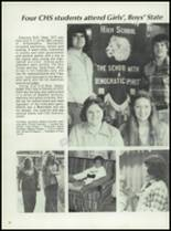 1978 Clarendon High School Yearbook Page 14 & 15