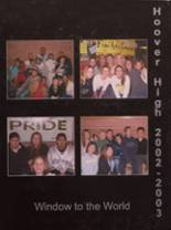 2003 Yearbook Hoover High School