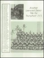 1983 Waianae High School Yearbook Page 138 & 139