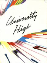 1987 Yearbook University High School
