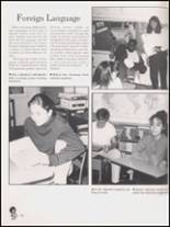 1992 Hall High School Yearbook Page 94 & 95