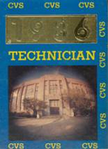 1986 Yearbook Chicago Vocational