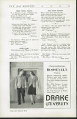1942 Roosevelt High School Yearbook Page 162 & 163