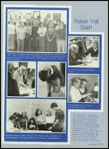 1982 Cape Fear Academy Yearbook Page 100 & 101