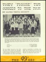 1949 William Penn High School Yearbook Page 152 & 153