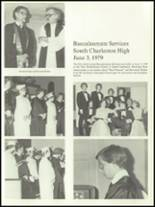 1979 South Charleston High School Yearbook Page 56 & 57