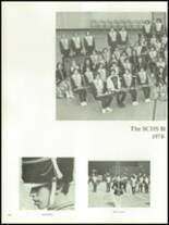 1979 South Charleston High School Yearbook Page 124 & 125