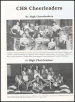 1994 Clarendon High School Yearbook Page 104 & 105
