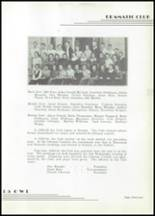 1935 Moore High School Yearbook Page 44 & 45