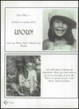 1994 Kent Denver Country Day Yearbook Page 150 & 151