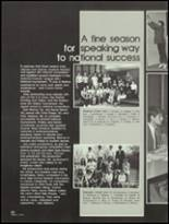 1983 West High School Yearbook Page 84 & 85
