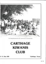 1986 Carthage High School Yearbook Page 264 & 265