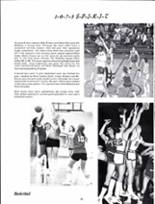 1973 Toppenish High School Yearbook Page 34 & 35