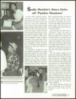 1991 Corona High School Yearbook Page 70 & 71