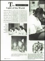 1992 Chattanooga Arts & Sciences High School Yearbook Page 98 & 99