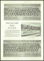 1970 Girard High School Yearbook Page 34 & 35