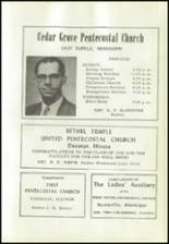 1959 Pentecostal Christian Academy Yearbook Page 106 & 107
