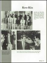 1994 McCallie High School Yearbook Page 144 & 145
