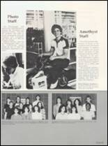 1982 Fayetteville High School (East Campus) Yearbook Page 96 & 97
