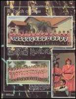 1984 Mesa High School Yearbook Page 164 & 165
