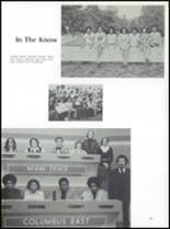 1975 East High School Yearbook Page 38 & 39