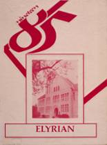 1985 Yearbook Elyria High School