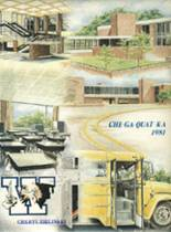 1981 Yearbook Whitesboro High School