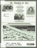 1989 James Garfield High School Yearbook Page 260 & 261