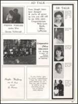 1984 Hall High School Yearbook Page 236 & 237