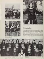 1967 Cheltenham High School Yearbook Page 134 & 135