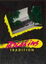 1995 Yearbook Northeast Guilford High School