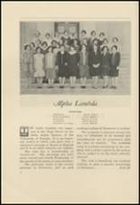 1928 Churchill County High School Yearbook Page 42 & 43