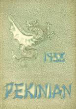 1958 Yearbook Pekin Community High School