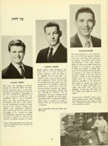 1957 Talmudical Academy Yearbook Page 34 & 35