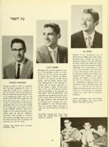 1957 Talmudical Academy Yearbook Page 40 & 41
