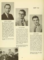 1957 Talmudical Academy Yearbook Page 46 & 47