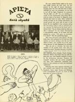 1957 Talmudical Academy Yearbook Page 58 & 59