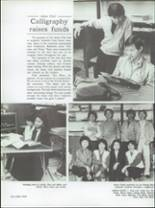 1985 Central High School Yearbook Page 128 & 129