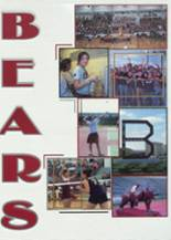 2005 Yearbook Pharr-San Juan-Alamo High School